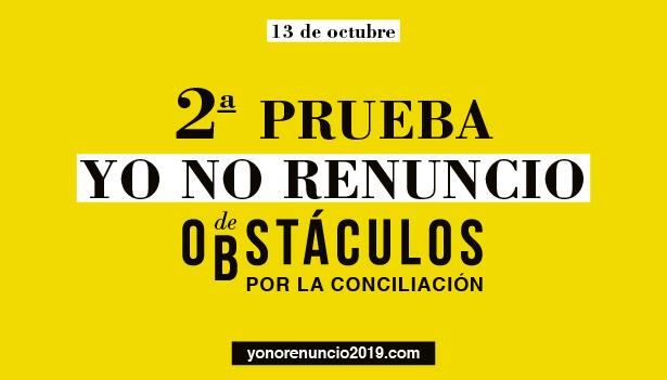 Comienza la cuenta atrás: 9 días para gritar #yonorenuncio